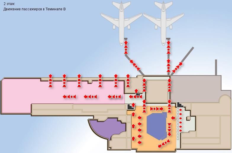 Схема терминала B - 2 этаж